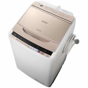 日立 BW-V90B-N 全自動洗濯機 (洗濯9.0kg) 「ビートウォッシュ」 シャンパン
