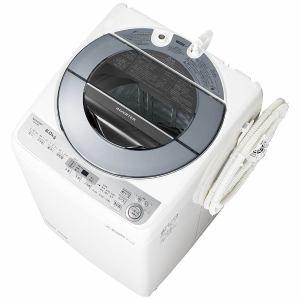 シャープ ES-GV8B-S 全自動洗濯機 (洗濯8.0kg) シルバー系