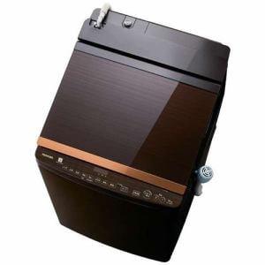 東芝 AW-10SV6(T) 洗濯乾燥機 (洗濯10.0kg/乾燥5.0kg) グレインブラウン
