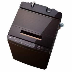 東芝 AW-10SD6(T) 全自動洗濯機(10.0kg) グレインブラウン