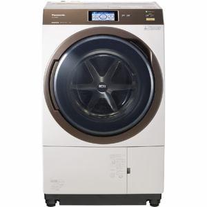 パナソニック NA-VX9800L-N ドラム式洗濯乾燥機 (洗濯11.0kg/乾燥6.0kg・左開き)「VXシリーズ」 ノーブルシャンパン