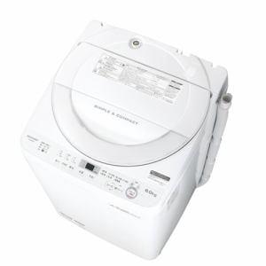 シャープ ES-GE6B-W 全自動洗濯機 (洗濯6.0kg) ホワイト系