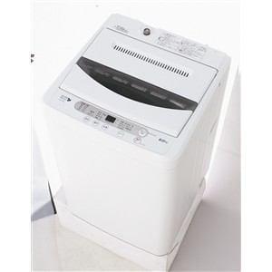 HerbRelax YWMT60A1WWW ヤマダ電機オリジナル 全自動電気洗濯機 (6kg)