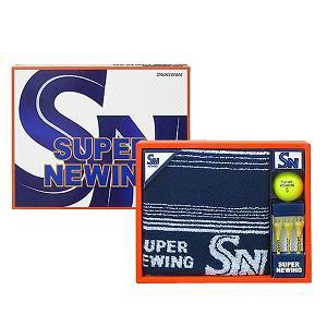ブリヂストン SUPER NEWING G1S10R 【ギフト】 ボールギフト