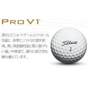 タイトリスト PRO V1 2015年モデル 【ゴルフボール】 ダブルナンバー 1スリーブ(3球)