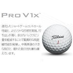 タイトリスト PRO V1X 2015年モデル 【ゴルフボール】 ローナンバー 1スリーブ(3球)