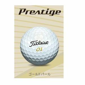 タイトリスト プレステージ(2015年モデル) 【ゴルフボール】 1スリーブ(3球) ゴールドパール