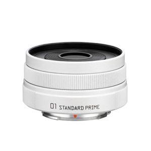 ペンタックス 01 STANDARD PRIME 交換用レンズ (8.5mm F.9)(ピュアホワイト)オーダーカラー