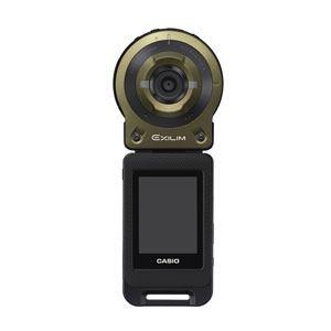 カシオ EXILIM(エクシリム) デジタルカメラ (グリーン) EX-FR10-GN