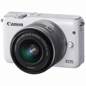 キヤノン ミラーレス一眼カメラ 「EOS M10」EF-M15-45 IS STMレンズキット(ホワイト) EOSM10WH-1545ISSTMLK
