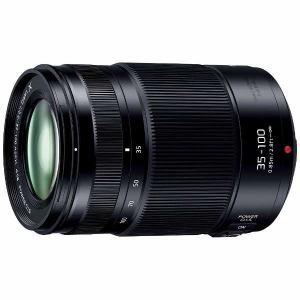 【クリックで詳細表示】パナソニック H-HSA35100 交換用レンズ LUMIX G X VARIO 35-100mm F2.8 II POWER O.I.S.