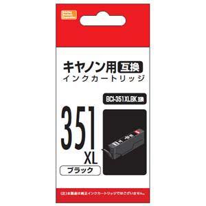 PPC PP-C351LBK キヤノン用互換インク(ブラック・大容量)