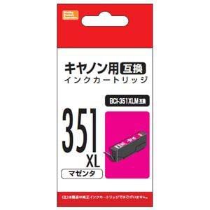 PPC PP-C351LM キヤノン用互換インク(マゼンタ・大容量)