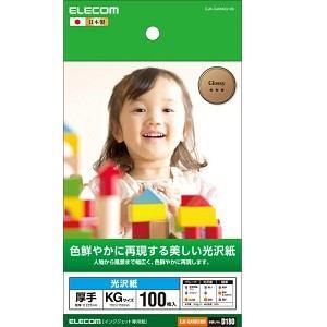 エレコム EJK-GANシリーズ 光沢紙 EJK-GANKG100
