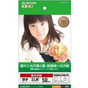 エレコム EJK-NANシリーズ 高光沢紙 EJK-NAN2L50