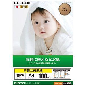 エレコム EJK-GAYNA4100 光沢紙 A4サイズ/100枚