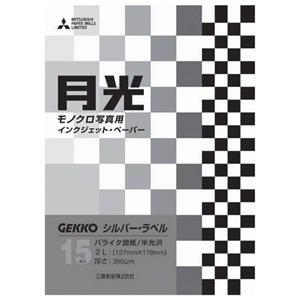 ピクトリコ GEKKO シルバー・ラベル(2Lサイズ・15枚)半光沢 GKS-2L/15