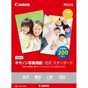 キヤノン SD-201L200 【純正】写真用紙・光沢 スタンダード L版 200枚