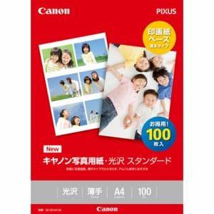 キヤノン 【純正】写真用紙・光沢 スタンダード A4 100枚 SD-201A4100