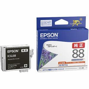 エプソン インクカートリッジ グロスオプティマイザ ICGL88