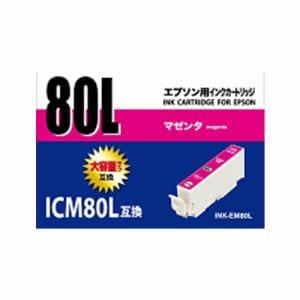 オーム電機 汎用インク エプソン用インクカートリッジ マゼンタ INK-EM80L