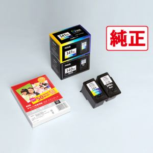 キヤノン 【純正】インクタンク 写真用紙付きバリューパック BC-341XL+340XL/2MP50A