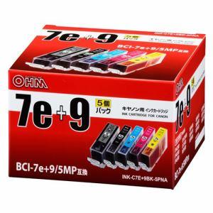オーム電機 キヤノンBCI-7e+9/5MP互換 インクカートリッジ 顔料ブラック+染料4色パック INK-C7E+9BK-5PNA