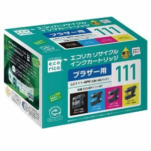 エコリカ ECI-BR111-4P ブラザー用リサイクルインク 4色セット