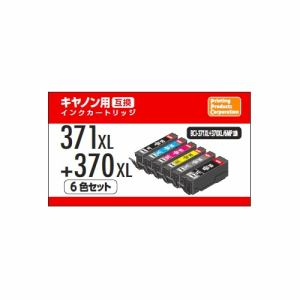 PPC PP-C371L-6P キャノン用互換インク BCI-371XL+370XL/6MP互換 6色パック