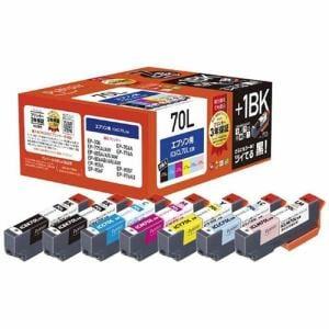 プレジール PLE-E70L6P+1BK キヤノン IC6CL70L互換インクカートリッジ 6色パック+ブラック1本 大容量タイプ