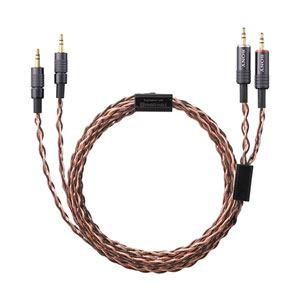 ソニー MDR-Z7専用着脱ケーブル(2.0m バランス接続) MUC-B20BL1
