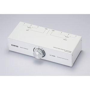 オーブ LS-X0RI マルチチェンジャー XLRケーブル3chラインセレクター 入力3/出力1タイプ