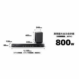 ソニー ハイレゾ音源対応 7.1ch ホームシアターシステム HT-ST9