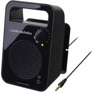 オーディオテクニカ テレビ用モノラルアクティブスピーカー ブラック AT-MSP56TV-BK