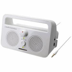 オーディオテクニカ テレビ用アクティブスピーカー ホワイト AT-SP230TV