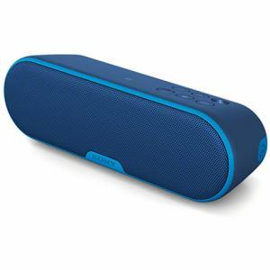 ソニー 防水対応 Bluetooth対応ワイヤレスポータブルスピーカー ブルー SRS-XB2-L