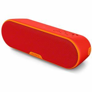 ソニー 防水対応 Bluetooth対応ワイヤレスポータブルスピーカー オレンジレッド SRS-XB2-R