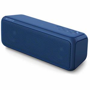 ソニー 防水対応Bluetooth対応 ワイヤレスアクティブスピーカー(ブルー) SRS-XB3-L