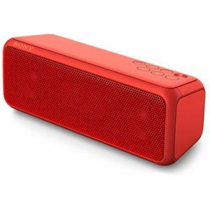 ソニー 防水対応Bluetooth対応 ワイヤレスアクティブスピーカー(オレンジレッド) SRS-XB3-R