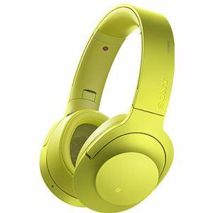 ソニー 【ハイレゾ音源対応】 Bluetooth対応ノイズキャンセリング搭載ダイナミック密閉型ヘッドホン ライムイエロー MDR-100ABN-Y