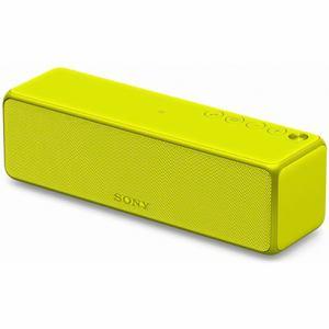 ソニー 【ハイレゾ音源対応】 WiFi/Bluetooth対応アクティブスピーカー ライムイエロー SRS-HG1-Y