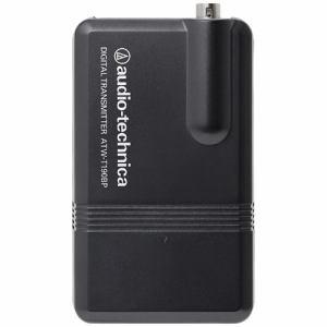オーディオテクニカ ATW-T190BP デジタルワイヤレストランスミッター