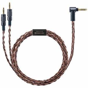 ソニー MUC-B20SB1 MDR-Z1R/Z7用 Φ4.4mmシングルバランスケーブル