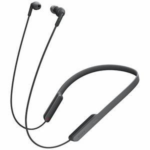 ソニー MDR-XB70BTBZ Bluetooth搭載ダイナミック密閉型カナルイヤホン(ブラック)