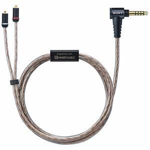 ソニー MUC-M12SB1-C XBA専用リケーブル(1.2m・1本)