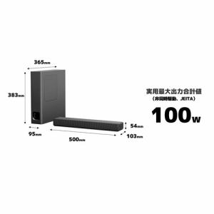 ソニー HT-MT300-B 2.1chホームシアターシステム ブラック