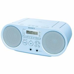 ソニー CDラジオ(ブルー) ZS-S40-L