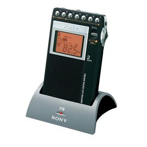 ソニー FM/AM PLL シンセサイザーラジオ(充電キット付属モデル) 山ラジオ ICF-R354MK