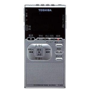 東芝 ポケットラジオレコーダー TY-RPR1(S)