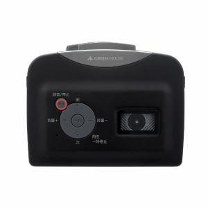 グリーンハウス カセットテープ変換プレーヤー USBメモリータイプ GH-CTPA-BK